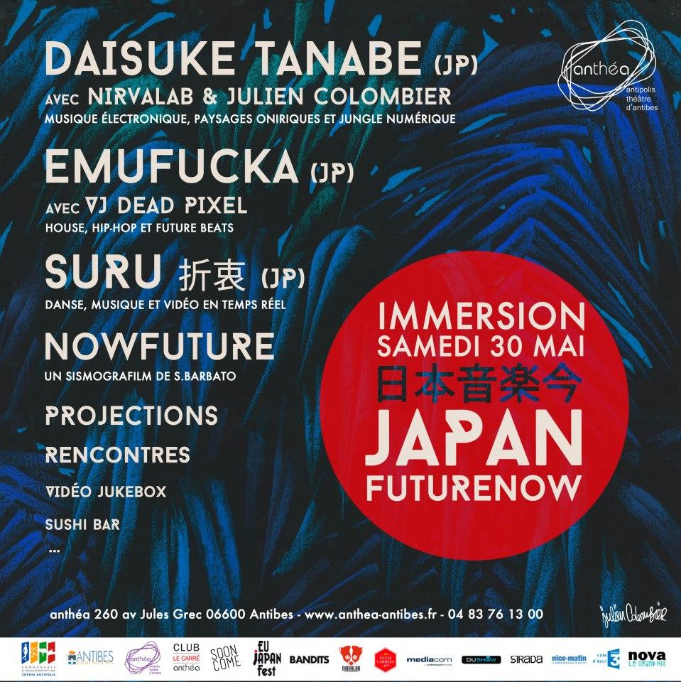 japan_futurenow-visuel